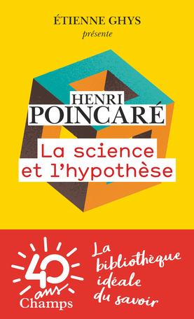 Hypothèse amour (Sciences Humaines et Essais) (French Edition)