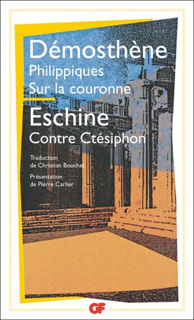 Les Philippiques – Sur la couronne – Contre Ctésiphon