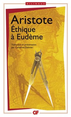 Éthique à Eudème