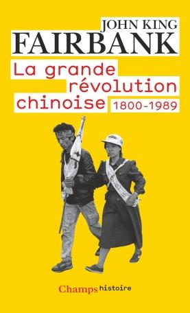 La Grande Révolution chinoise
