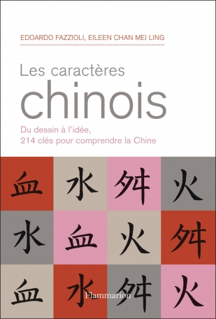 Les Caractères chinois