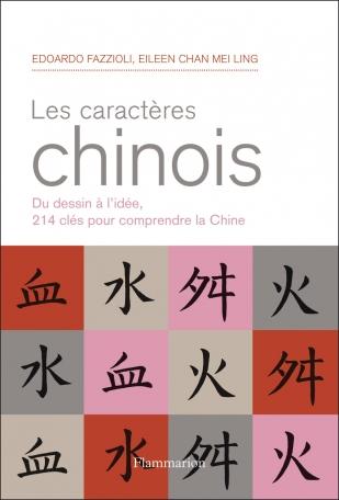 Les Caractères chinois
