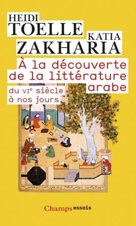 À la découverte de la littérature arabe