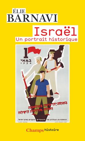 Une histoire moderne d'Israël