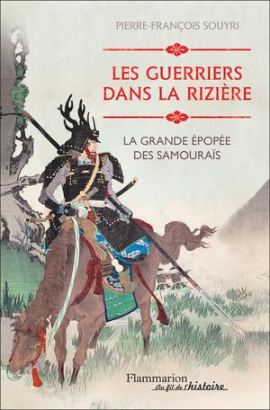Les Guerriers dans la rizière